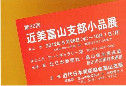 20120926-近美.jpg