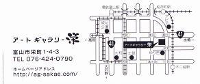 20120926-酒井こうちく.jp地図g.jpg