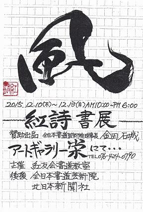20151118-紅詩書展.jpg