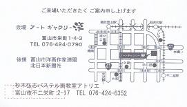 20170712-2017彩の会図.jpg