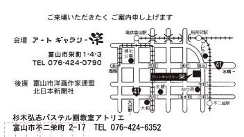 20180711-彩の会図.jpg