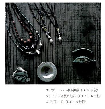 20190529-小林千賀子絵3.jpg