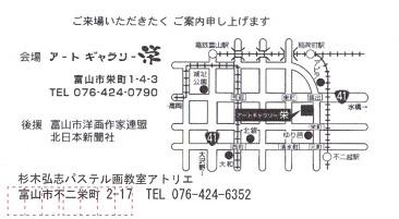 20190731-2019彩之会図.jpg
